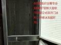 300超低价出售自家正常使用的旧冰柜