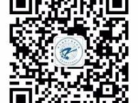 2018年暑期杭州播音主持考前专业培训