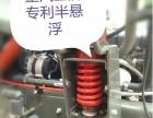 中国重汽王牌五十铃式货柜车-全新-首付只需2万