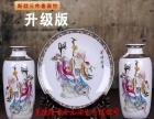 陶瓷花瓶三件套批发厂家 陶瓷花瓶纪念盘套装摆件