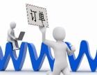 网站建设 百度首页推广 网盟推广