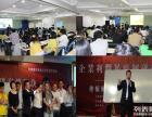 重庆记忆力培训暑期集训营,重庆科学记忆,记忆力培训专家