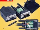 HD-LINK 3+6 VGA免焊 公头 vga免焊接头 插头