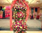 南宁海鲜批发交易市场附近开业花篮 花束 鲜花店订花拱门庆典花