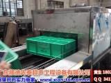 塑料周转箱清洗机 食品行业中转箱清洗烘干线 通过式喷淋清洗机