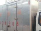 南京专业搬家,拆装家具,长短途大小车任选,有发票