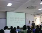 函授专科学前教育专业咨询—广西教育学院