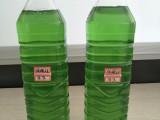 液体水处理剂生产厂家 水处理絮凝剂
