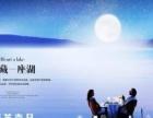 盘点滨州别墅,纯别墅项目原著壹品广受滨州人民喜爱