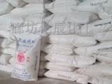 供应工业级纯碱(轻质碱面)/北京房山碳酸钠批发商