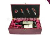 供应高档红酒开瓶器酒盒套装 厂家批发精致双支装红酒酒盒套装
