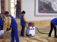 单位开荒保洁,家庭保洁,清洗地毯,玻璃,沙发油烟机