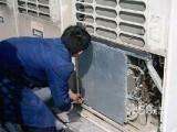 苏州工业园区空调维修