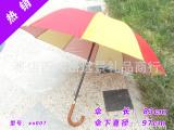 广告伞定制 长柄遮阳伞 晴雨伞 促销高档礼品伞 订做logo印广告