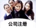 蜀山区丁香花园附近代办营业执照变更经营范围找安诚张娜娜会计