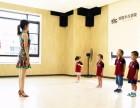 西安曲江 少儿舞蹈 免费体验课