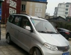 七座五菱宏光带司机出租 ,新车。