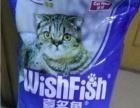 珍宝SANPO 宠物喜多鱼全猫粮10kg