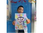 4岁 5岁 6岁主题创意美术 绘画 儿童画-学乐迪咨询电话