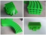 浩伟供应耐磨绿色尼龙链条导槽,导轨,护栏,护条