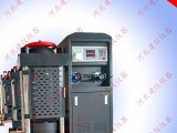 河北建仪 DYE-2000型电液式压力试验机 厂家直销