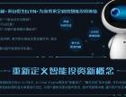 投资机器人晓鲸 30秒注册安装!