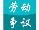 松江方松 绩效考核管理制度 法律服务