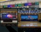 衡阳市LED全彩显示屏制作维修 视通光电