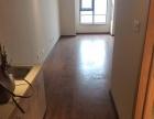 万达广场 精装修一房首次出租 可居家 办公 随时入住