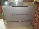 电锅炉供暖金坤万远蓄能供暖超导热水机小型家用电锅炉