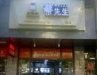 京东大道天虹商场正对面火爆店铺转让18万元