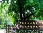 中国轻工业陶瓷研究所(科莱利)加盟 礼品