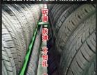 湖北固特耐德轮胎防爆防刺扎安全汽车轮胎
