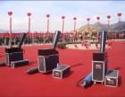 西安庆典启动设备租赁鎏金台,启动球,彩虹机