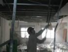 汪师傅室内拆除报价出来了 专业砸墙拆地砖墙砖吊顶