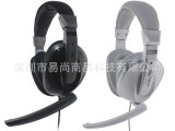 LPS-2004 乐普士头戴式高品质耳机 电脑耳机批发 电脑配件