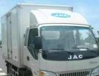 货车搬家,拉货运输,4.2米1.9米。