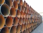 720 8mm 螺旋钢管 五洲 沧州市螺旋钢管有限公司