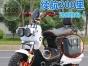 爱玛雪豹电动车72v高端时尚成人电动车