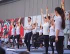 青岛瑜伽教练培训机构/印想瑜伽10个小技巧让你的瑜伽更走心