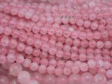 散珠批发 天然粉晶散珠长链 芙蓉粉水晶半成品 超粉6-14MM