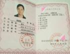 黄晓虹,52岁,安徽人,育婴师,6000元