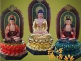西方三圣佛像订做 大势至菩萨 佛教观音菩萨雕塑 阿弥陀佛订做
