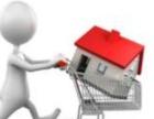 长治吉利搬家服务部是集搬家、保洁、疏通、回收为一体