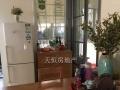 【东坝御锦湾】高档小区电梯房,优质居家首选