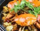 壹只蟹蟹煲饭加盟条件及优势,要不要加盟