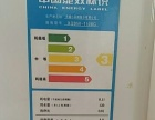 小天鹅全自动洗衣机,洗涤容量5公斤,使用一年二月,大处理急