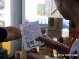 李忠明代餐粉多少钱一盒