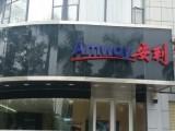 惠州市共有几家安利专卖店各店铺详细地址都在哪
