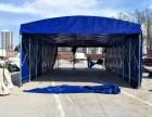 篷程户外厂家直销大型车棚物流库房